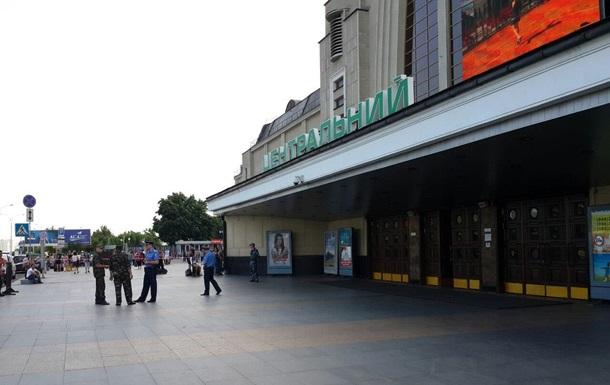 В милицию поступило сообщение о минировании Киевского вокзала