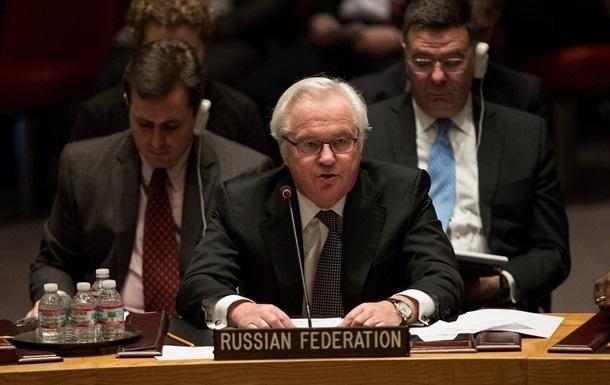 Чуркин: Введение миротворческих сил ООН в Украину - нереалистичный сценарий