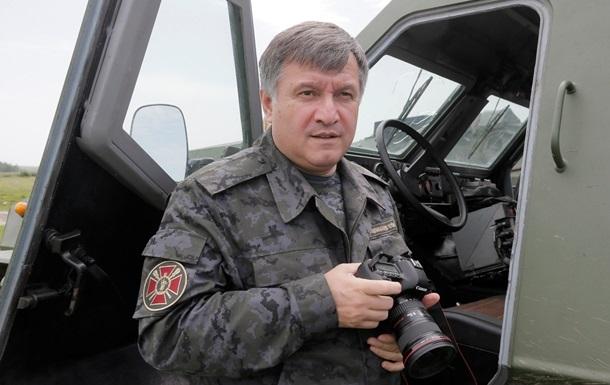 В АТО на юго-востоке примут участие все подразделения МВД - Аваков
