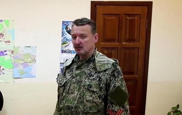 Врачи Славянска позорно бежали в Донецк - Стрелков