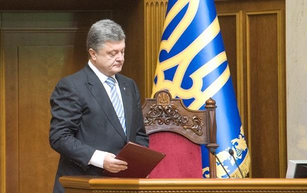 Инаугурация Порошенко обошлась в 12 раз дешевле, чем у Ющенко