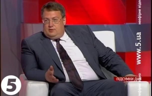Янукович передал России секретную информацию – советник Авакова
