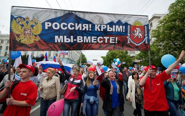 Крым возвращается в советское прошлое - La Stampa