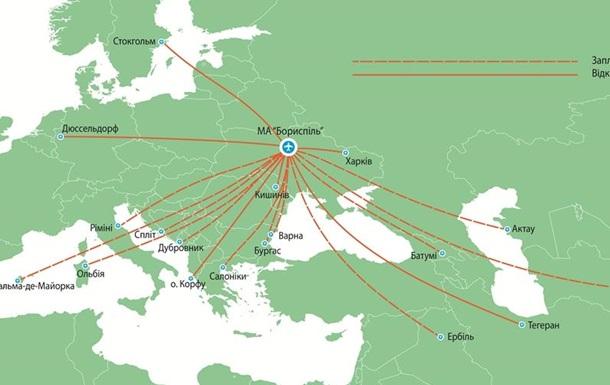 Аэропорт Борисполь в июне запускает 20 новых рейсов