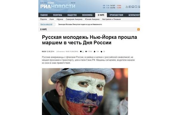 Российские СМИ рассказали о массовых акциях в США за сутки до описываемых событий