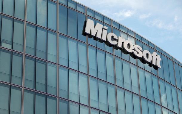Microsoft борется с властями США за право неприкосновенности данных за рубежом
