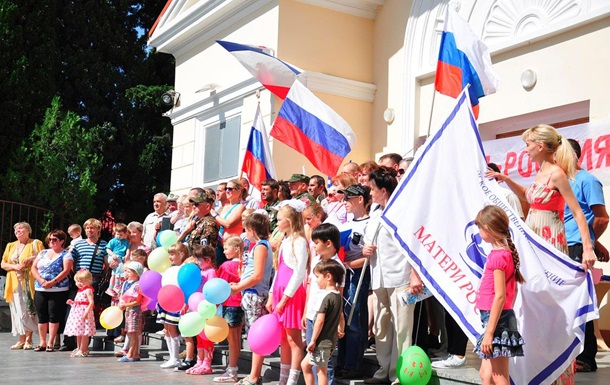 Как Крым празднует День России: видеоподборка
