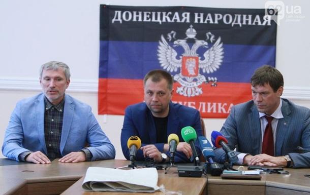 Разыскиваемый Генпрокуратурой Царев дал брифинг в Донецке
