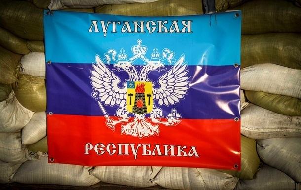 Непризнанная ЛНР намерена строить  союзные  отношения с Россией и  договорные  - с Украиной