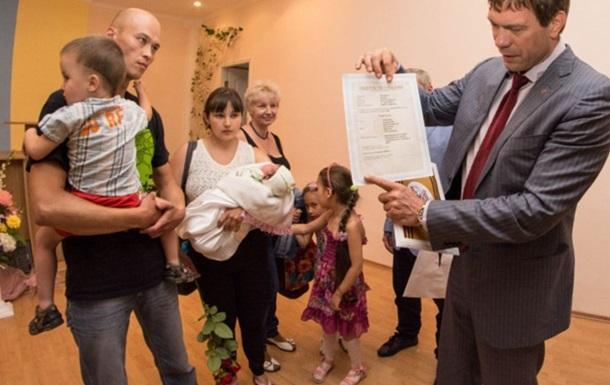 Царев в Донецке выдал свидетельство о рождении  гражданина ДНР