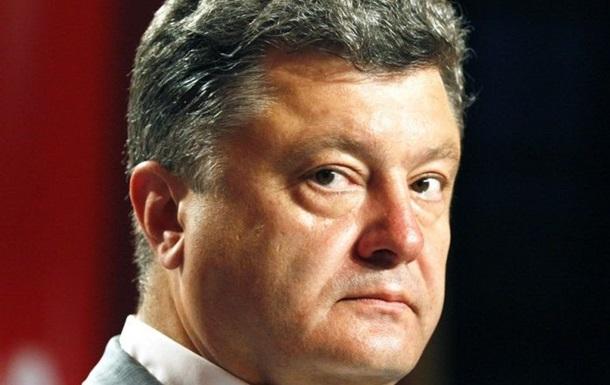 Порошенко требует наказать сепаратистов, сбивших самолет в Луганске