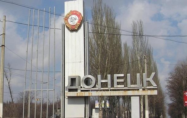 В Донецке ночь прошла спокойно - горсовет