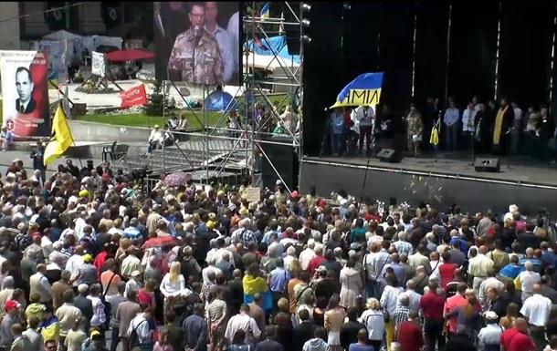 На Майдане проходит очередное Народное вече: онлайн-трансляция