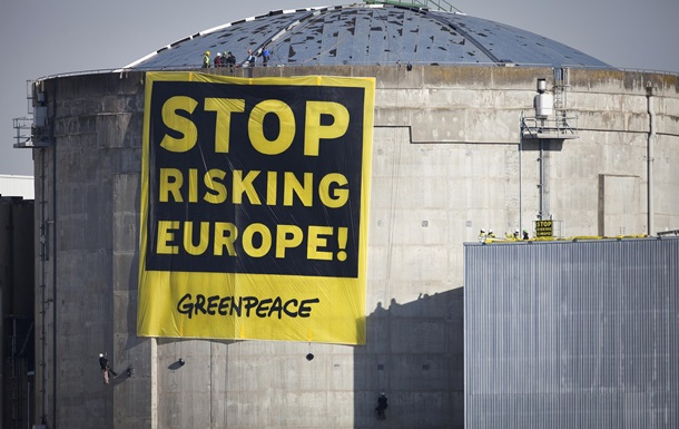 Greenpeace потеряла €3,8 млн пожертвований из-за своего сотрудника
