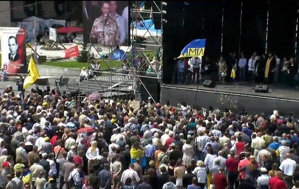 Майдан потребовал от Порошенко отправить в отставку главу Госпогранслужбы Литвина