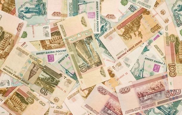 После ввода предоплаты за газ для Киева рубль пошел вниз