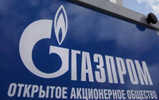 Газпром начал отслеживать состояние транзита газа через Украину