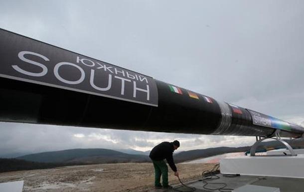 ЕС принимает проект Южный поток – еврокомиссар
