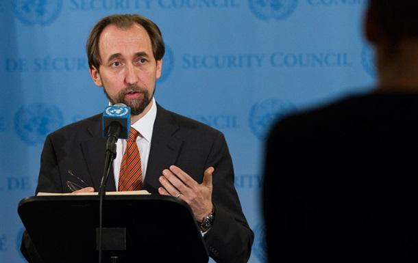 Верховным комиссаром ООН по правам человека станет принц из Иордании