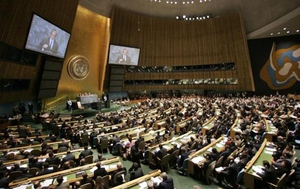 В ООН отклонили российский проект резолюции по Украине