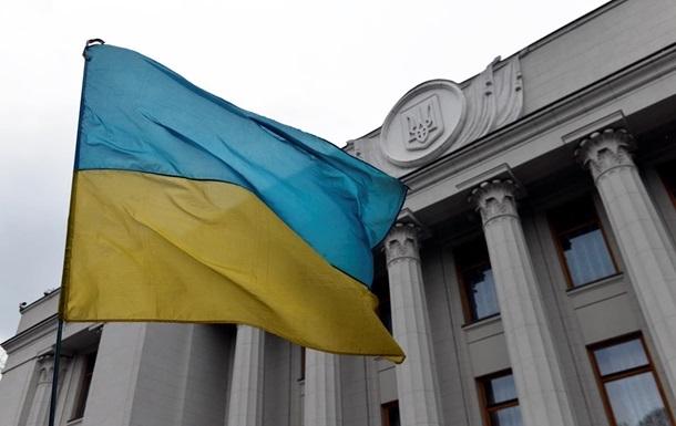 Рада не поддержала обращение к президенту о введении военного положения
