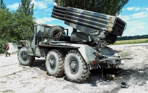 Сепаратисты намерены использовать на Донбассе установки Град - СНБО