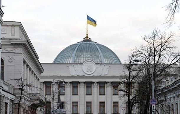 Рада поручила обеспечить Фонд гарантирования вкладов финансовой поддержкой