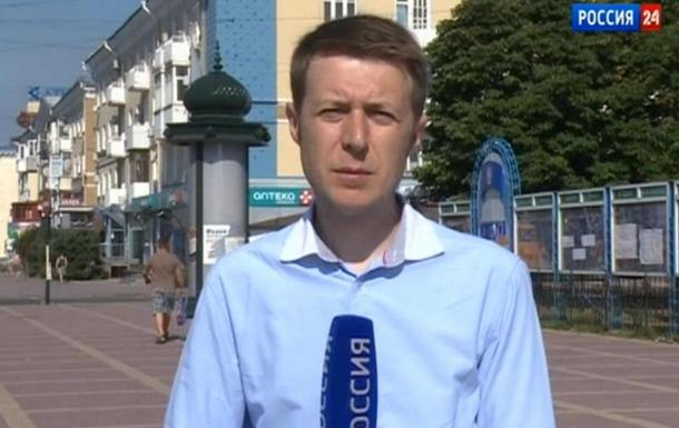 Скончался раненый под Луганском российский журналист