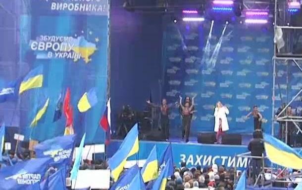 Наталія Бучинська - голос антимайдану (люстрація)