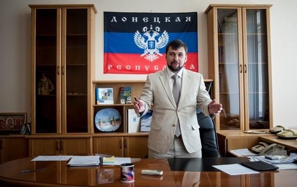 ДНР отказывается от плана Порошенко - Пушилин