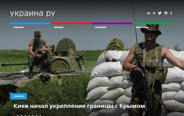 Телеведущий Дмитрий Киселев запустил сайт об Украине