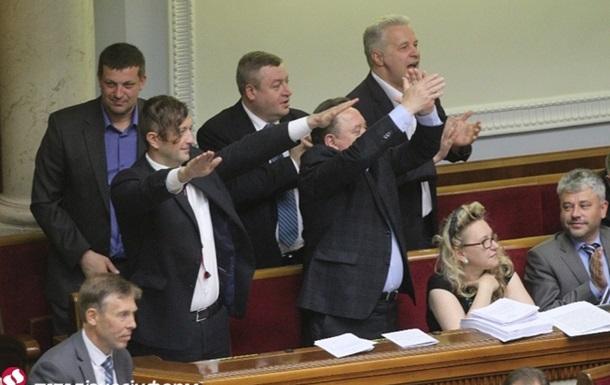 Рада назначить. Как парламент голосовал за  людей Порошенко
