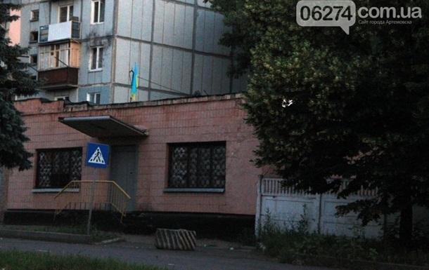 Минобороны рассказало о подробностях нападения на воинскую часть в Артемовске