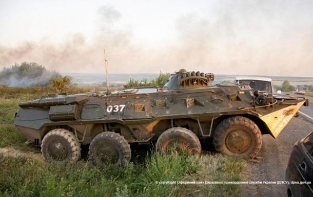 Украинские пограничники взяли на вооружение трофейную бронетехнику
