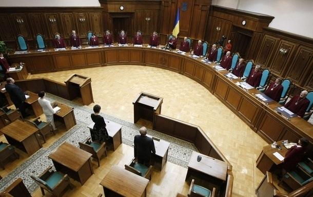 Избран новый состав Совета судей Украины