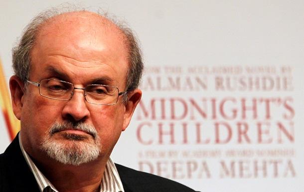 Салман Рушди получил премию за писательское мужество