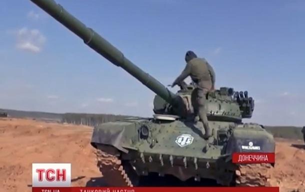 В Донецкую область прибыла бронетехника из World of Tanks