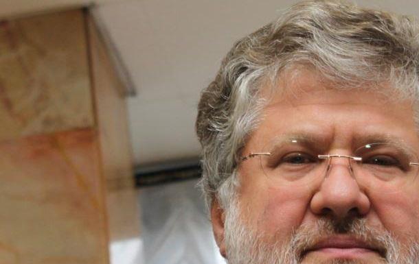 Забота Коломойского о жителях Донецкой области