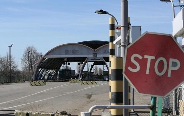 Россия закрыла два погранпункта на границе с Украиной