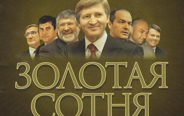 Донбасс сделал то, чего хотел Майдан – прогнал олигархов