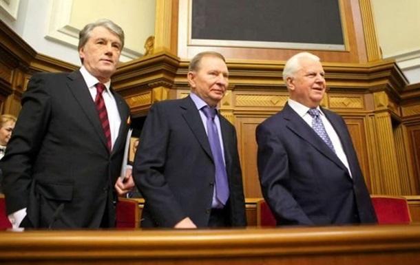 Кравчук, Кучма и Ющенко написали письмо Путину с призывом прекратить агрессию