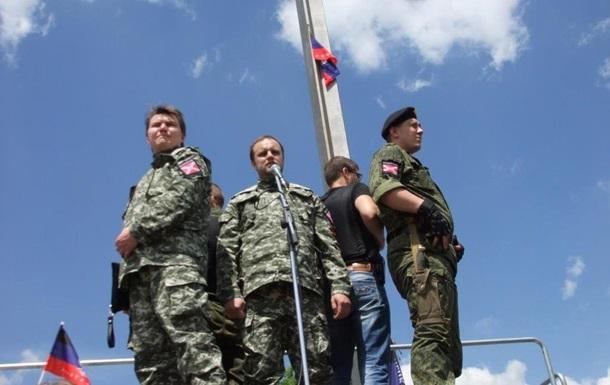 В Донецке прошел пророссийский митинг