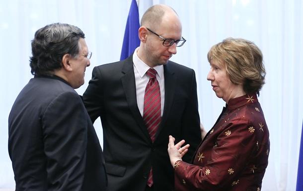 ЕС завершил подготовку к подписанию Соглашения с Украиной
