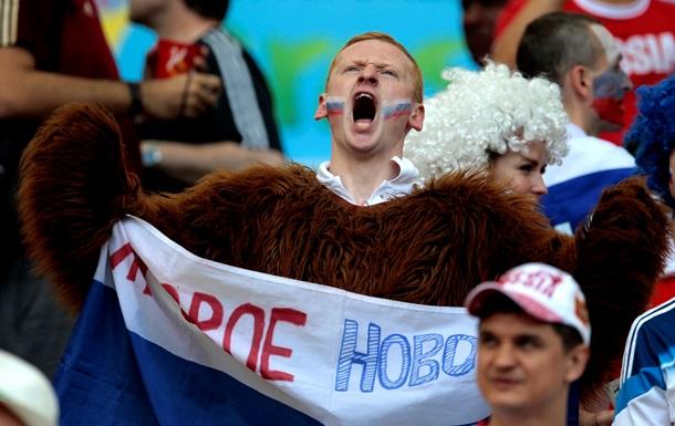 Медведь, Горыныч и Дед Мороз. Фанаты сборной России на ЧМ-2014 - фото
