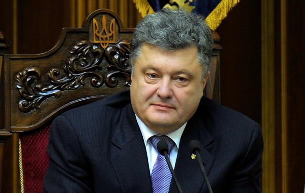 Порошенко не исключает встречу Украина-ЕС-Россия по ситуации на Востоке