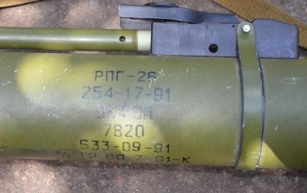 Селезнев: Военные нашли засаду с российским оружием