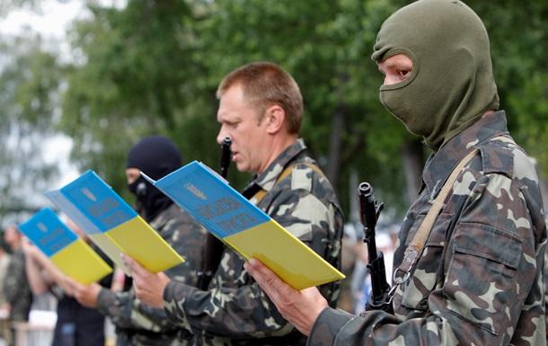 Батальон Донбасс принес присягу перед отъездом на войну