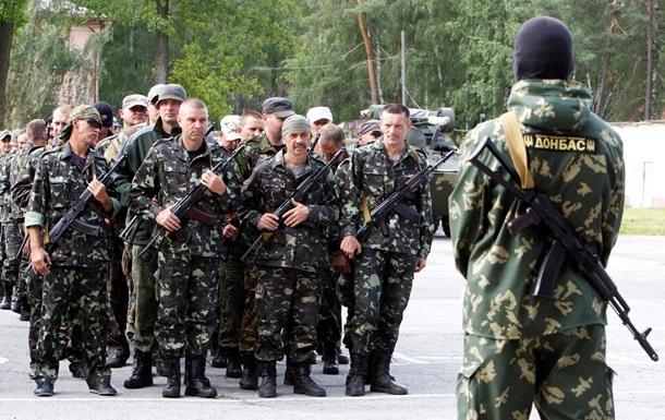 Перед отправкой в зону АТО, комбат батальона Донбасс рассказал о предателях и патриотах