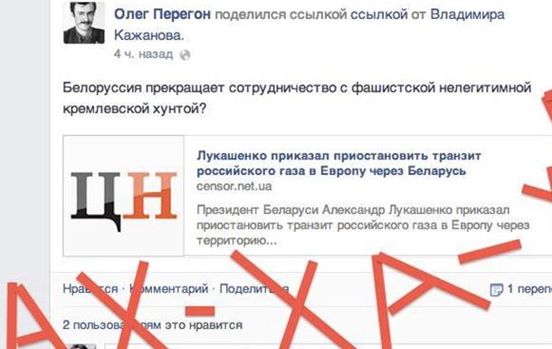Свастика от россиян (испортил воздух - скажи, что сосед)