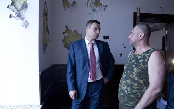 Кличко рассказал, как обустроит свой кабинет